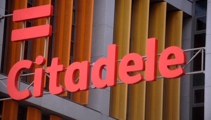 Частично сделка по продаже Citadele может быть обнародована