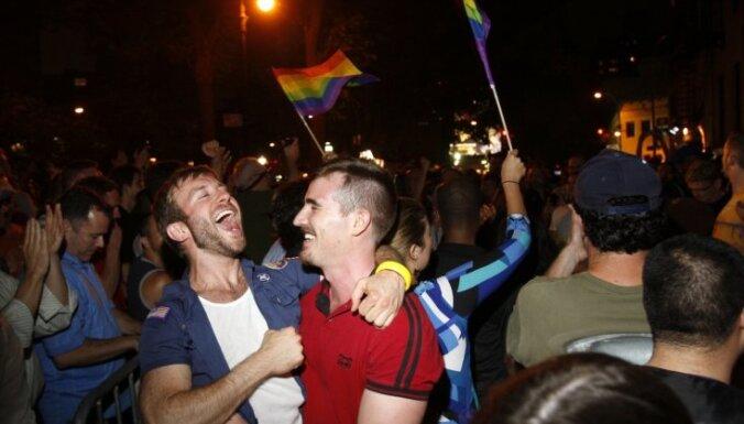 Суд: Страны ЕС не вправе ограничивать однополые пары в выборе места жительства