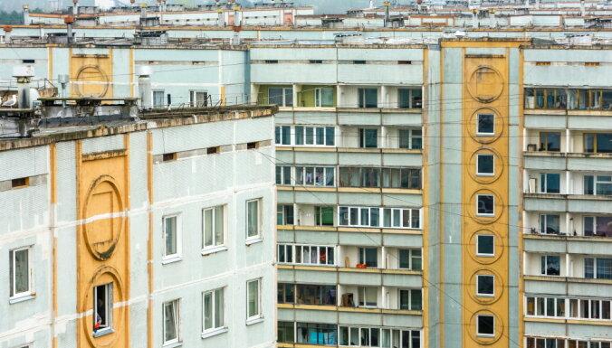 Минюст предлагает ввести необлагаемый минимум стоимости единственного жилья - 100 000 евро
