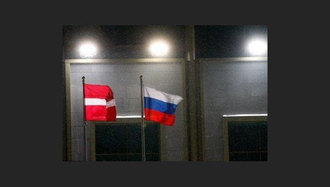 Латвийские и российские историки обсудят болезненные вопросы Второй мировой войны