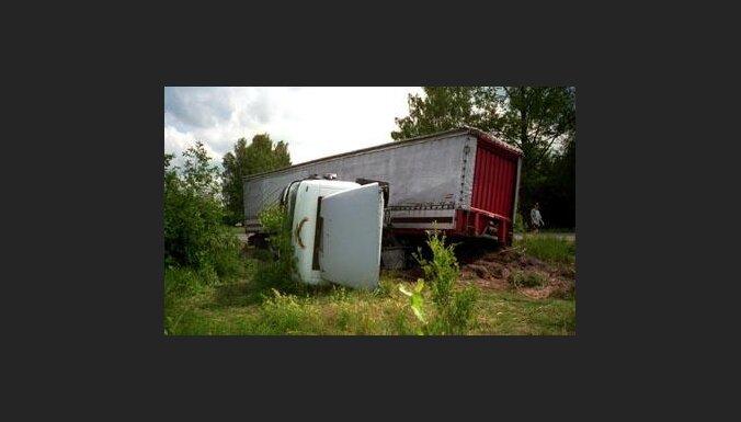 Авария в Скултской волости