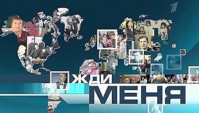 """Волонтер передачи """"Жди меня"""" разыскивает людей в Латвии (+ майский список)"""