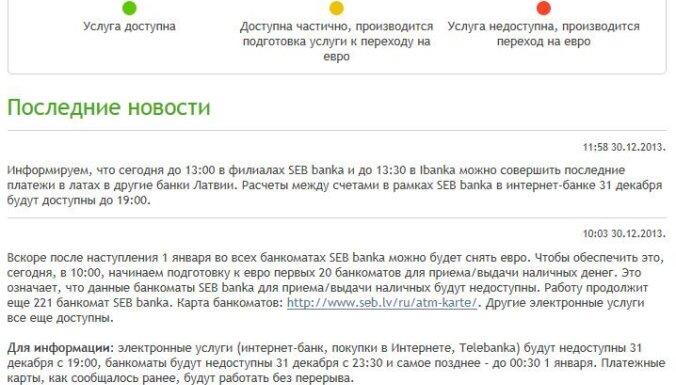 Чтобы следить за переходом на евро, SEB banka создал инфопанель