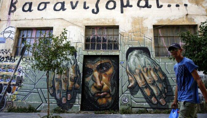 Комиссия Сейма не смогла договориться по вопросу о Греции