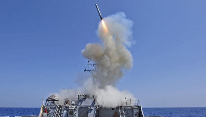 Россия и США на пороге новой ядерной гонки? Главное из доклада SIPRI