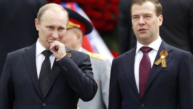 """Мэр российского города попросил Путина защитить жителей от """"Газпрома"""""""