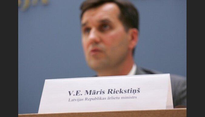 Риекстиньш хочет ясности в отношении главы МИД