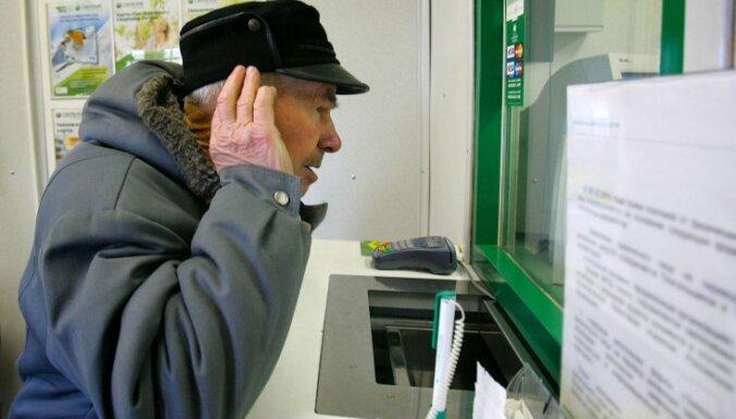 Прогноз пенсий неприятно поразил жителей Латвии