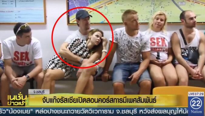 Настю Рыбку и Алекса Лесли в Таиланде обвинили в изнасиловании