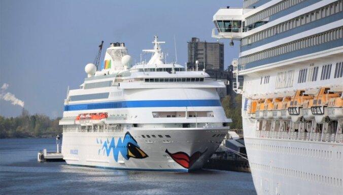 Управление Рижского свободного порта принято во влиятельную Международную ассоциацию круизных линий