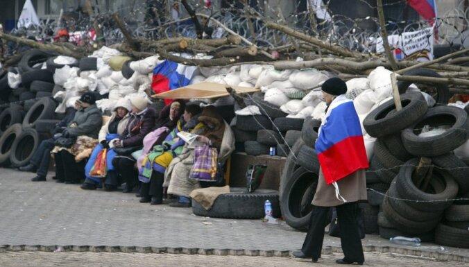 Украина дает сепаратистам на востоке страны 48 часов