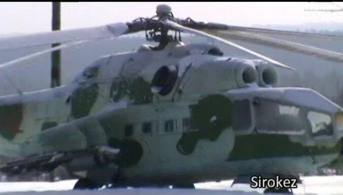 Вертолёт как средство передвижения? (видео)