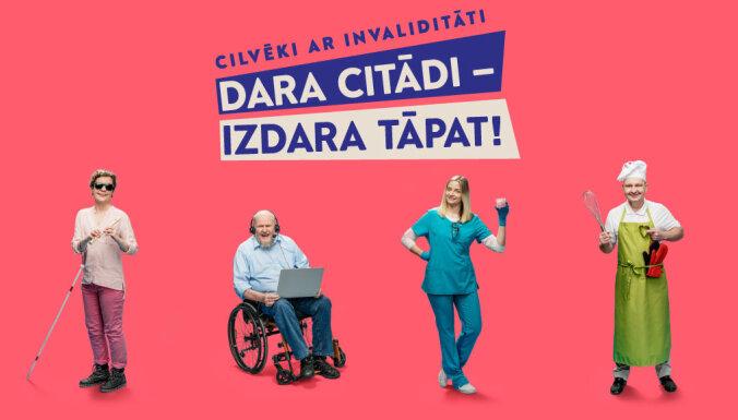 Atklāja kampaņu 'Dara citādi – izdara tāpat!' par iekļaujošo nodarbinātību cilvēkiem ar invaliditāti. Ieraksts.