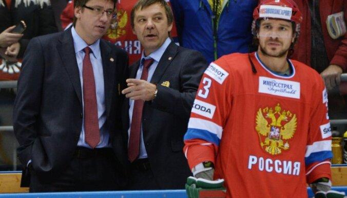 Harijs Vitolins, Oleg Znarok and Andrei Zubarev