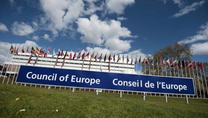 ЕС осудил Беларусь за вынесение двух смертных приговоров