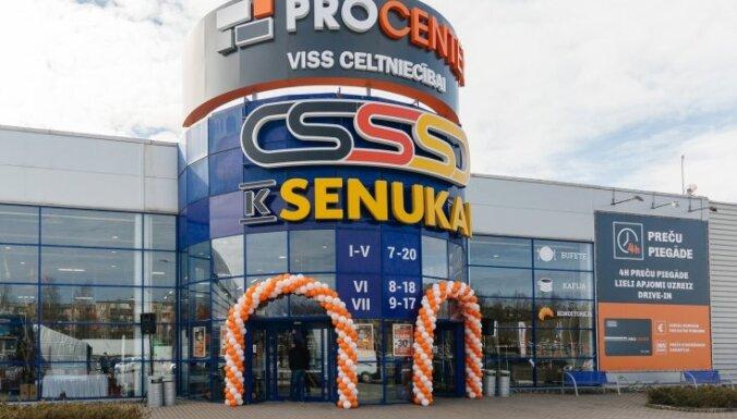 В Риге открыт первый крупнейший магазин строительных материалов K SENUKAI PROCENTER