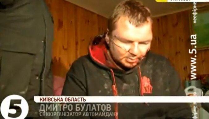 31 января: ужасы Украины, коварные администраторы и капризная погода