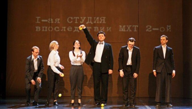 Театр чехова афиша апрель билет на концерт елены образцовой