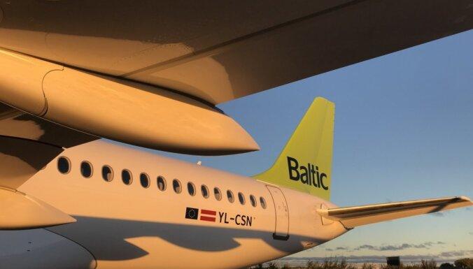 БПБК проверит airBaltic после жалобы министра на подаренную VIP-карту