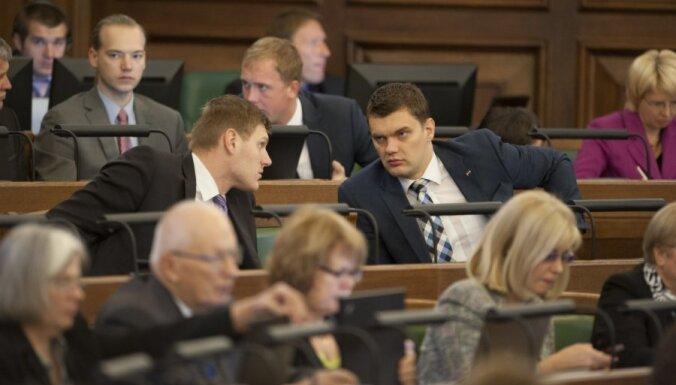 Латвийское радио больше не будет транслировать речи депутатов