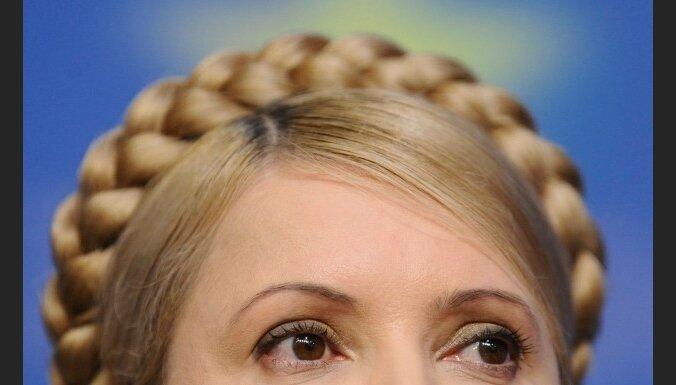 Тимошенко попросила украинцев пожертвовать на ее предвыборную кампанию