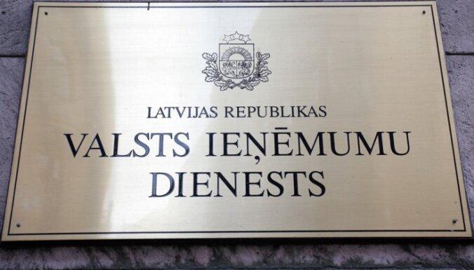 """СГД молчит о проверке финансовых источников """"Родного языка"""""""