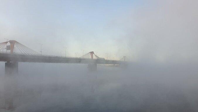 ФОТО: Густой туман окутал Южный мост