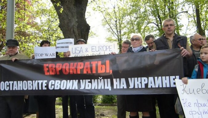 Шествие против террора на Украине - видео очевидца
