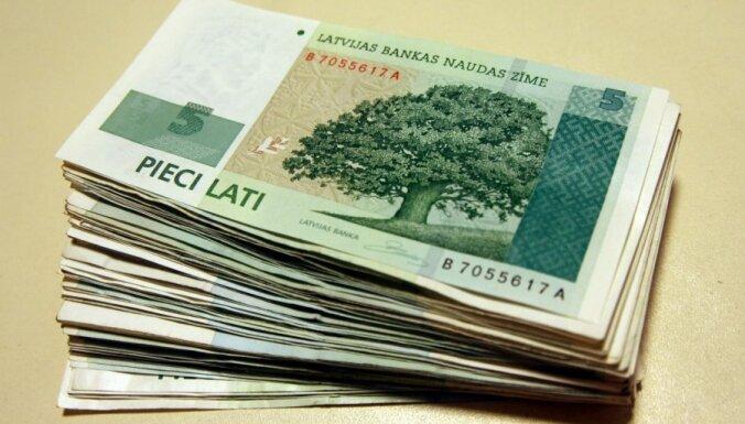Агнесе Бичевска: Неравномерность распределения доходов - региональный аспект