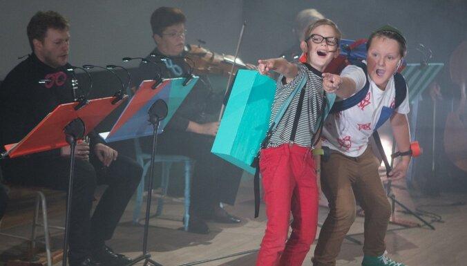 Симфонический оркестр приглашает на бесплатные концерты для детей