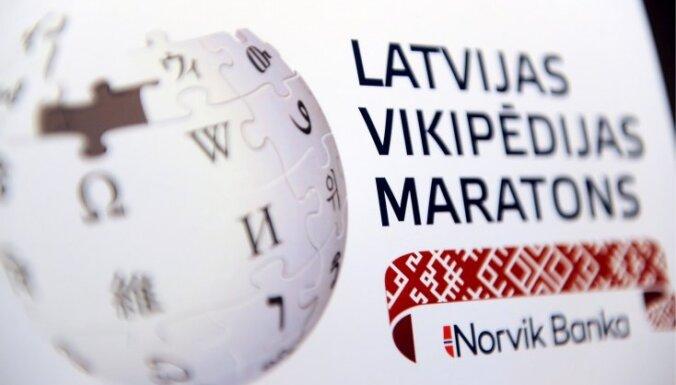 'Vikipēdijas maratonā' pārspēj Latvijas padomju enciklopēdijas rakstu skaitu