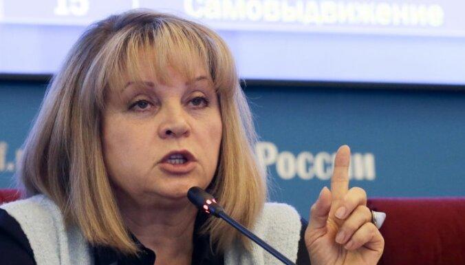 Задержан подозреваемый в нападении на главу ЦИК России Эллу Памфилову