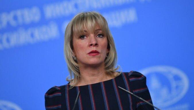 """Захарова назвала """"вынужденной мерой"""" высылку европейских дипломатов"""