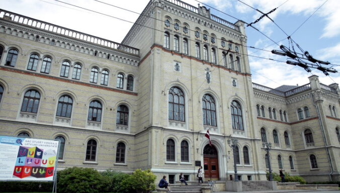Rīgas Pedagoģijas un izglītības vadības akadēmiju pievienos LU