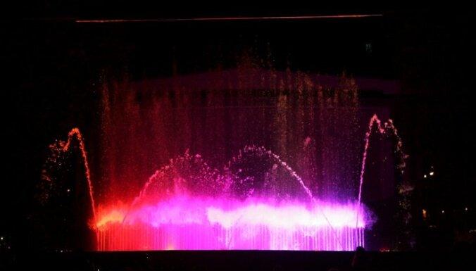 Фестиваль света: шоу фонтанов (видео)
