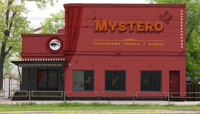 В Риге открывается первый в Северной Европе театр и музей иллюзии