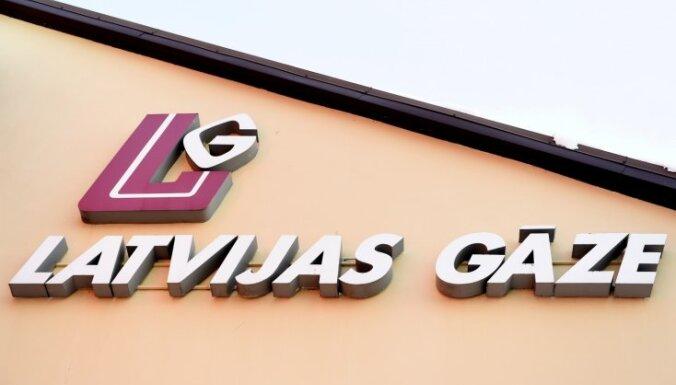 Oktobrī 'Latvijas gāzes' akcionāri lems arī par dividenžu izmaksu