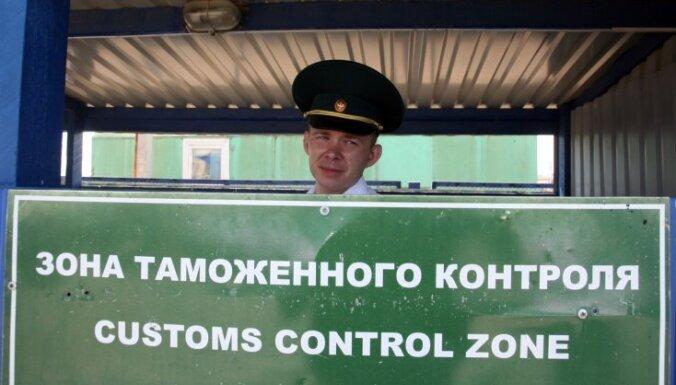 Из Латвии в Россию везли 300 кг гашиша под видом морепродуктов