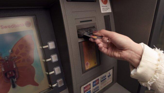 Прибыль финансовых учреждений за десять месяцев - 131,7 млн евро