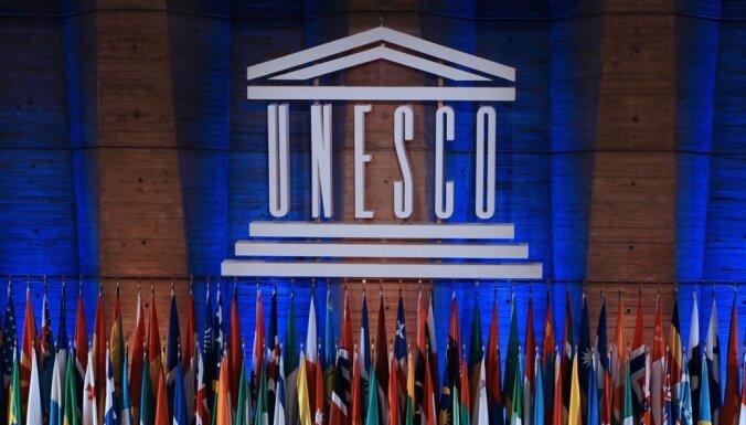США приняли решение выйти из ЮНЕСКО