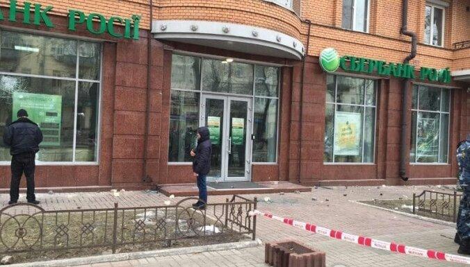 """Годовщина """"Майдана"""": в Киеве разгромили офисы российских банков"""