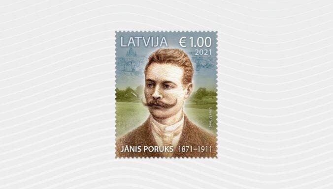 'Latvijas Pasts' izdevis pastmarku par godu Jāņa Poruka 150. jubilejai