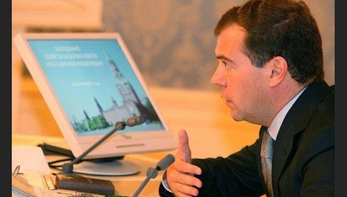 Медведев: уровень СНВ будет минимальным