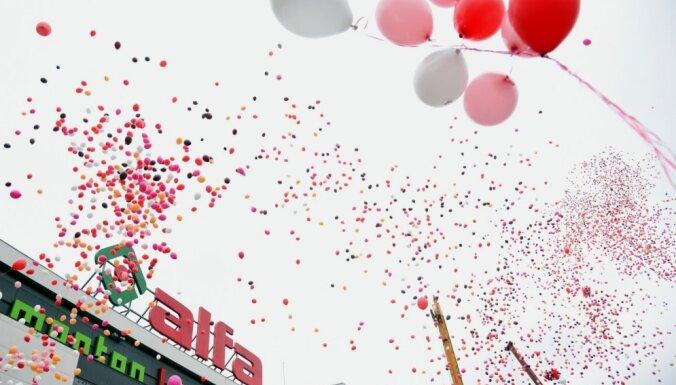 ФОТО: началось расширение торгового центра Alfa
