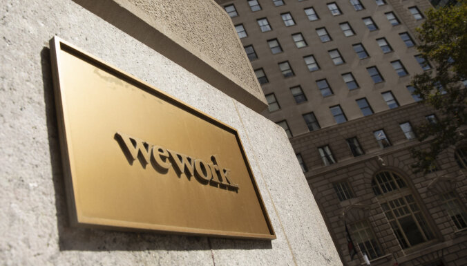 Переживающий проблемы коворкинговый стартап WeWork сократит тысячи сотрудников