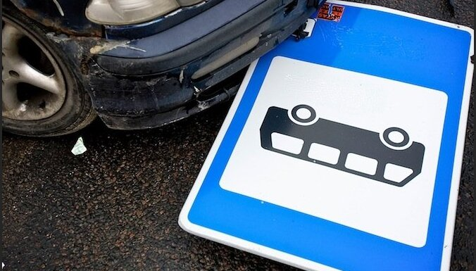 Госполиция: во вторник на дорогах произошло 27 ДТП