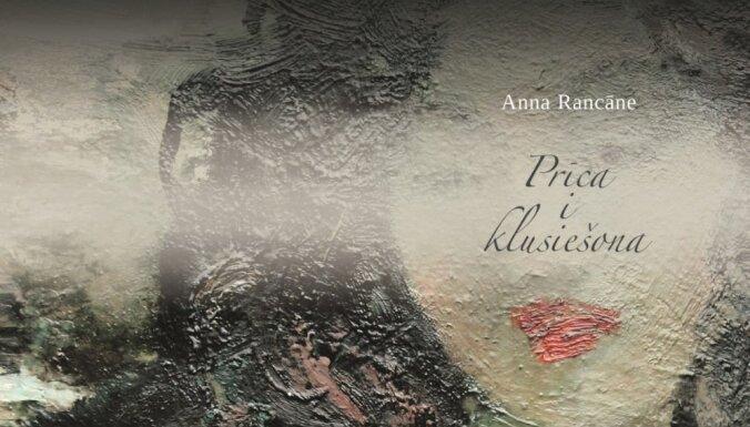 Izdota jauna Annas Rancānes dzejas grāmata 'Prīca i klusiešona'