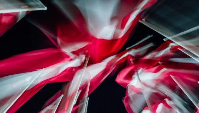 18 ноября в Риге не будет публичных мероприятий, но пройдут онлайн-концерты