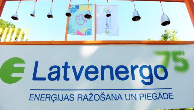 Министр экономики: Latvenergo должно быть активнее на экспортных рынках
