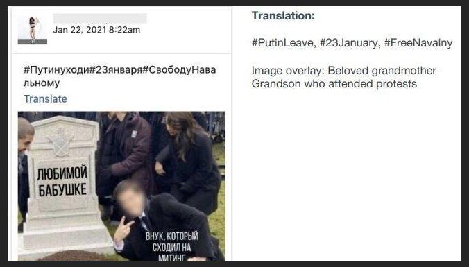 'Instagram' dzēš pustūkstoti kontu, kas biedēja nepiedalīties Navaļnija atbalsta protestos
